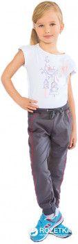 Спортивные штаны Модный карапуз 03-00570 128 см Темно-серые