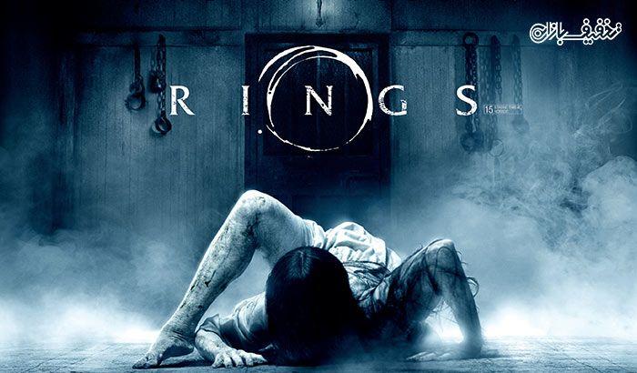 Ring (Film)