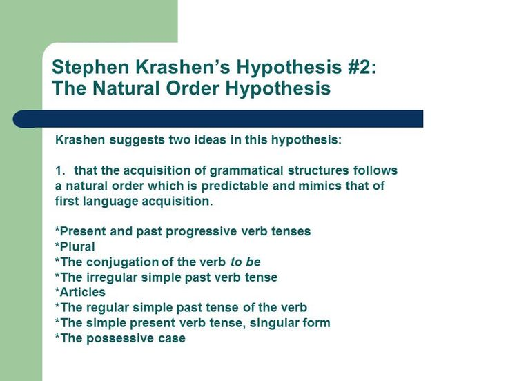 krashens hypotheses of second language acquisition essay This hypothesis in second language acquisition assumes that mastering   krashen's theory of sla is also called the input hypothesis, which.