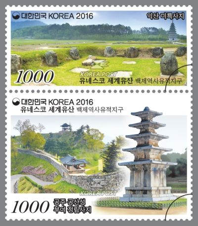UNESCO World Heritage Site Baekje Historic Areas