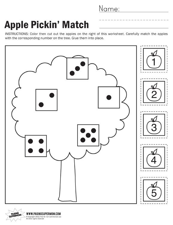 Apple Pickin' Math Worksheet