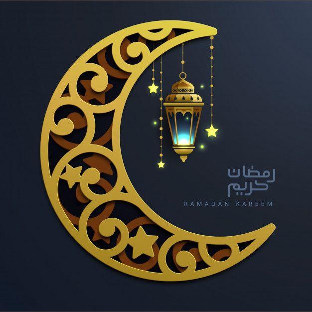 Ramadan Kareem Greeting Card Ramadan Kareem Ramadan Cards Ramadan Kareem Pictures