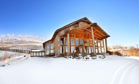 Spacious Lodges on North Carolina Ski Resort $47 Wolf Ridge Ski Resort  http://www.buy-like.me/deals/spacious-lodges-on-north-carolina-ski-resort-47/?utm_source=PN&utm_medium=BuyLikeMe+-+Vacations+On+SALE&utm_campaign=SNAP%2Bfrom%2BBuy-Like.Me%21 #dailyDeals, #GrouponGetaways, #Groupon, #Deals, #Travel #Deals, #traveldeals