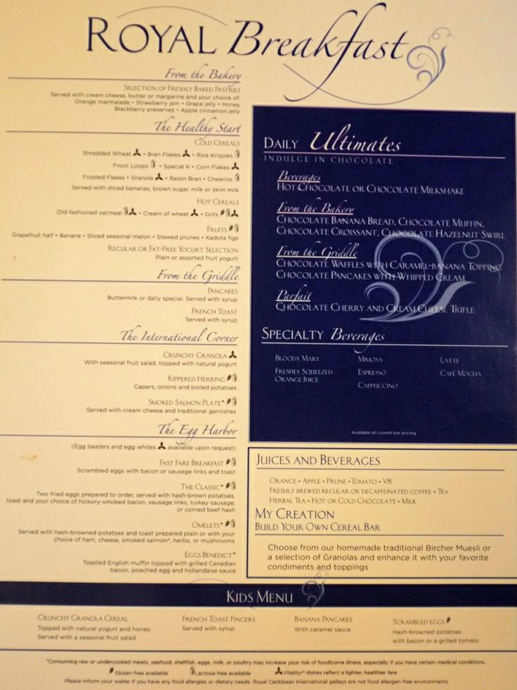 16 Best Cruising Images On Pinterest  Cruises Royal Caribbean New Allure Of The Seas Main Dining Room Menu Inspiration