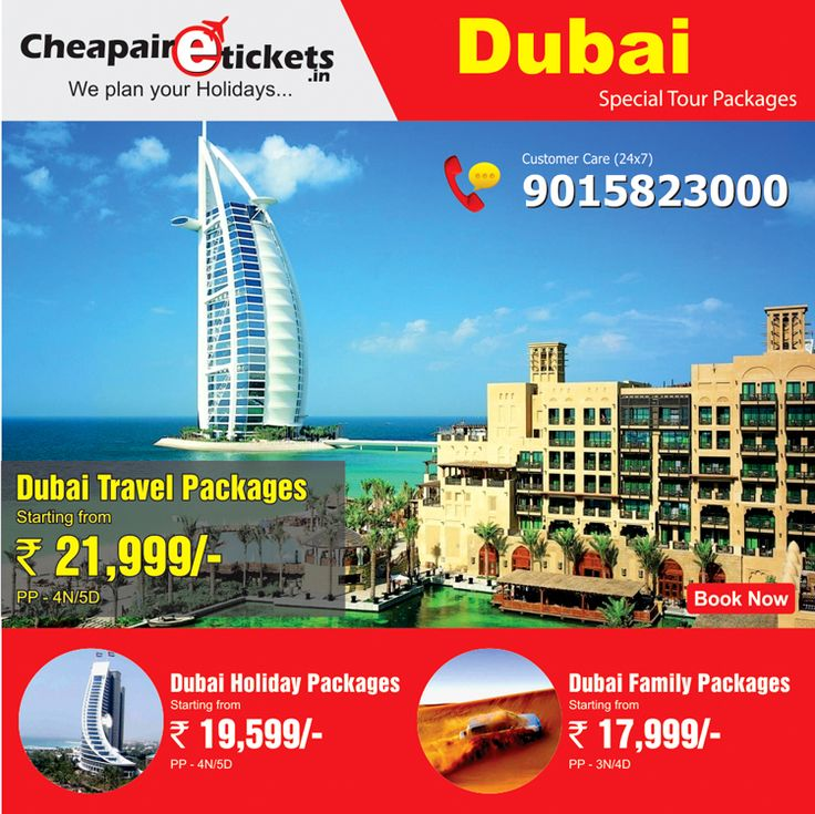 Christmas Travel Package Deals: Best Holiday Deals To Dubai