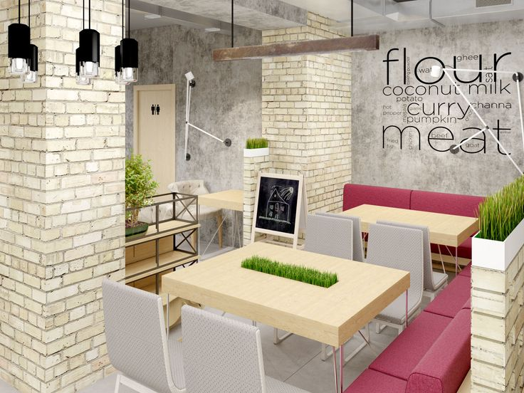 Дизайн ресторана в стиле лофт #loft #design #restaurant