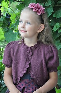 Black Baccara by Pelykh Natalie is a bottom up knit using 4ply fingering yarn. 18 - 24 m (3 years, 4 years, 5 years) (6-7 years, 8-9 years, 9-10 years)