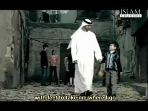Forgive Me By - Ahmed Bukhatir (with lyrics subtitle)
