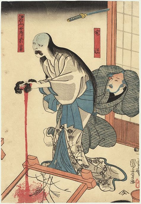 Kuniyoshi, The Ghost of Oiwa. wringing blood from a cloth in front of her…