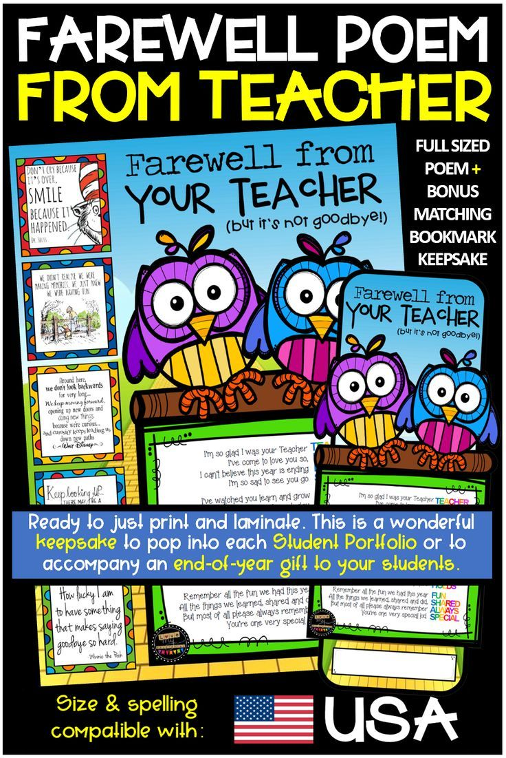 Farewell From The Teacher Poem Matching Bookmark Editable