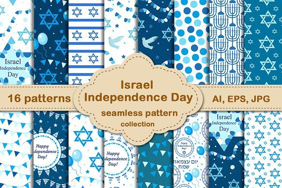 Israel Independence Day pattern set  by Lucia Fox on @creativemarket
