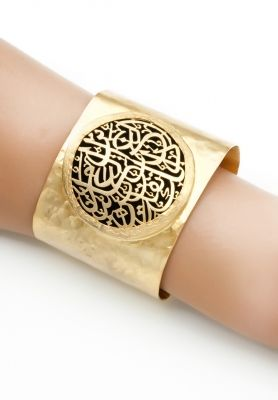 Gold bracelet with name in arabic