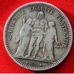 5 франков Франция Геркулес девы 1873 СЕРЕБРО Супер с Рубля аукцион | Newmolot.ru - торговая площадка