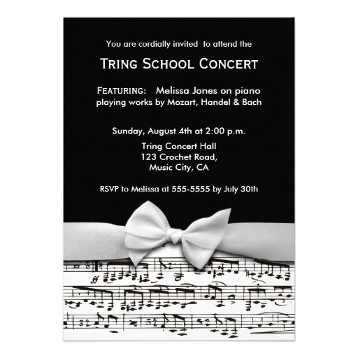 Recital Invitation Wording Best Custom Invitation Template Ps