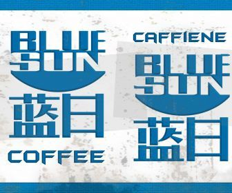 serenity blue sun coffee firefly label