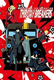 Director: Takaharu Ozaki Writers: N/A Genres: Animation Release Date: 14 February 2017 Country: Japan Language: Japanese, English Subs Runtime: 24min IMBD Ratings: 6.3/10 Actors & Actresses: Jun Fukuyama, Mamoru Miyano, Nana Mizuki     Persona 5 the Animation The Day Breakers Full Movie Streaming Link Tags: Persona 5 the Animation The Day Breakers Watch Online,