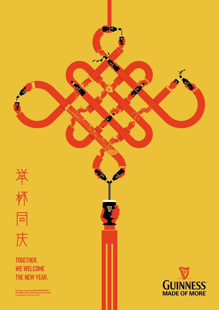 best 25  chinese design ideas on pinterest
