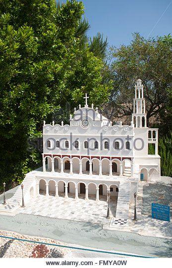 Griechenland, Kykladen, Paros, Aliki, Scorpios Museum (Benetos Museum), Wallfahrtskirche von Tinos - Stock Image