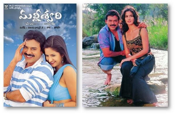 Katrina did a few Telugu and Malayalam movies before she made it big in Bollywood