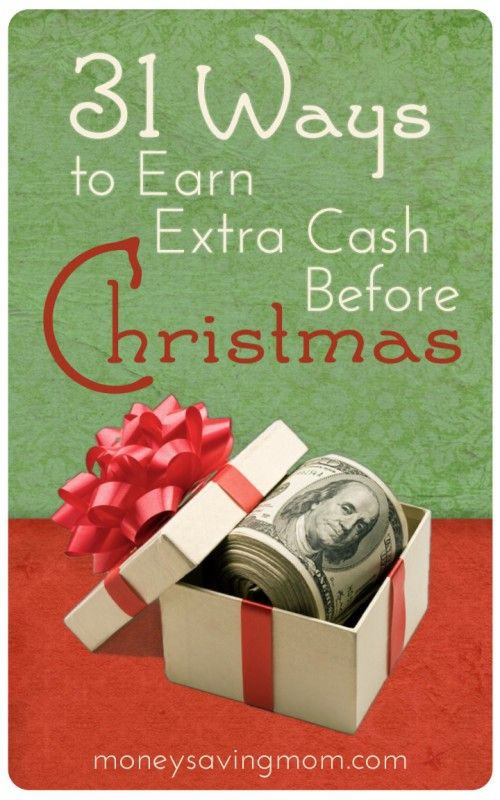 Looking for ways to earn a little extra cash before Christmas? Here are 31 different FUN and EASY ways to add a little extra money to your budget.