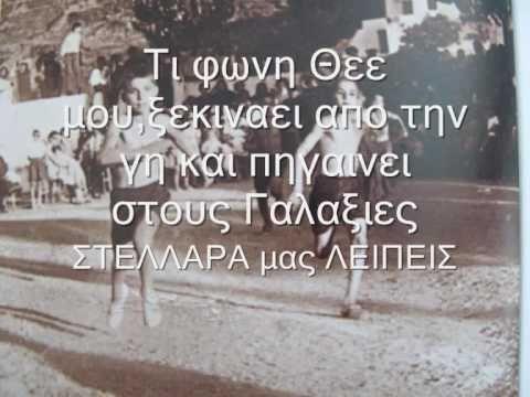 ΣΤ.ΚΑΖΑΝΤΖΙΔΗΣ Ν.428 -ΠΑΡΑΚΛΗΣΙΣ