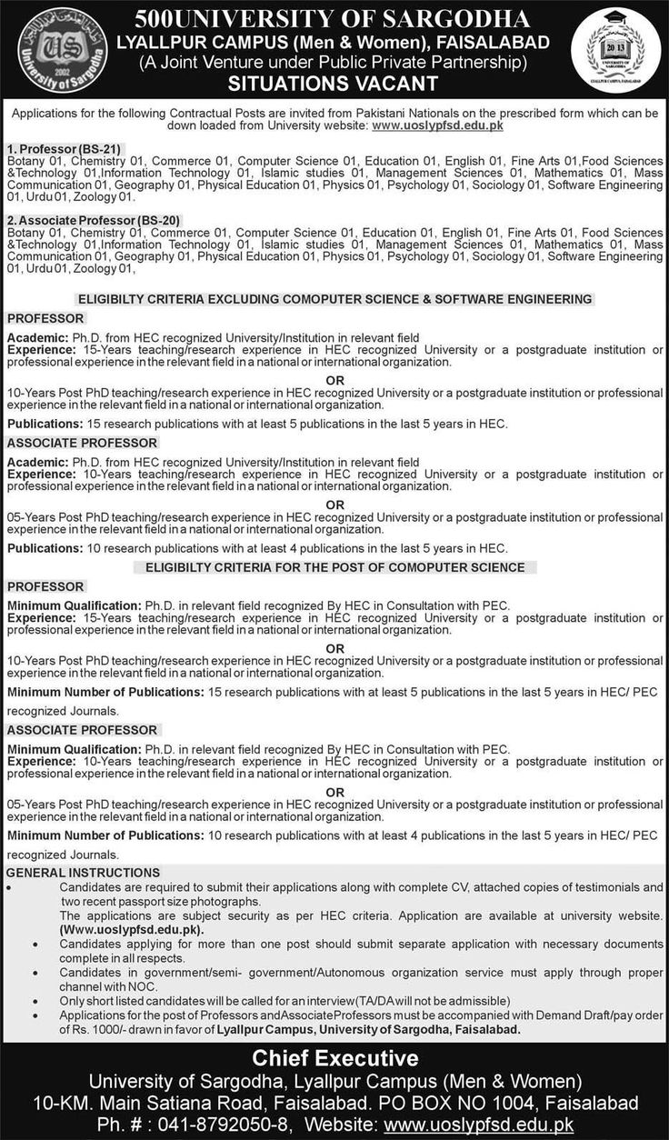 Jobs in Pakistan University of Sargodha jobs