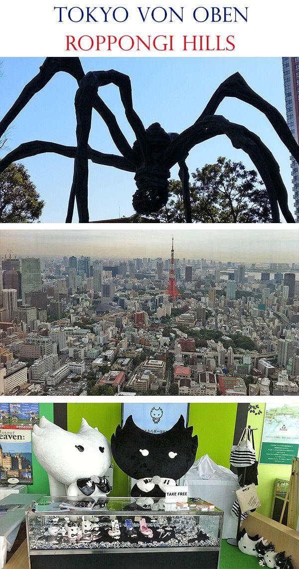 Um Tokyo von oben zu sehen, gibt es viele Möglichkeiten. Die Roppongi Hills bieten ein tolles Erlebnis, im Land der aufgehenden Sonne!