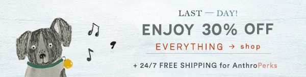 Anthropologie - sale small banner animation