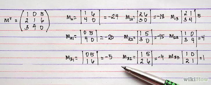 Immagine titolata Inverse a 3X3 Matrix Step 3