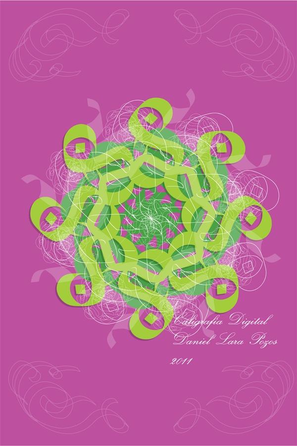 """""""Spring Sun"""" by Daniel Lara Pozos.  Digital Calligraphy"""