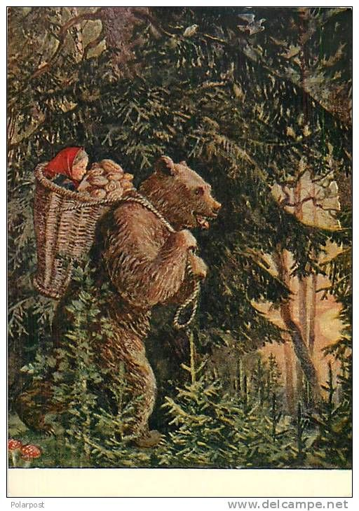 "Peinture de V. V. HVOSTENKO. ""Masha and the Bear."" Illustration pour un conte du folklore russe. USSR 1954."