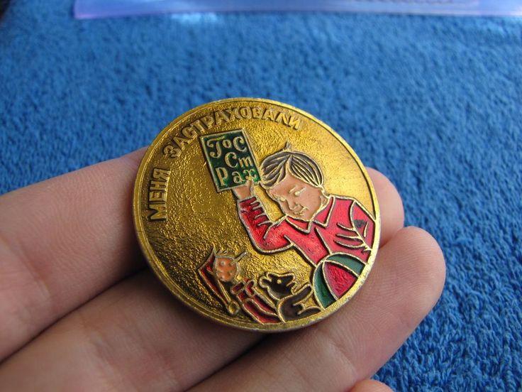 Vintage Russia USSR pin badge I have insured ГосСтРах GosStRah Pinocchio