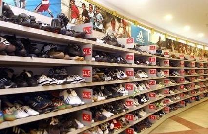 Adidas обувь сток центр в москве