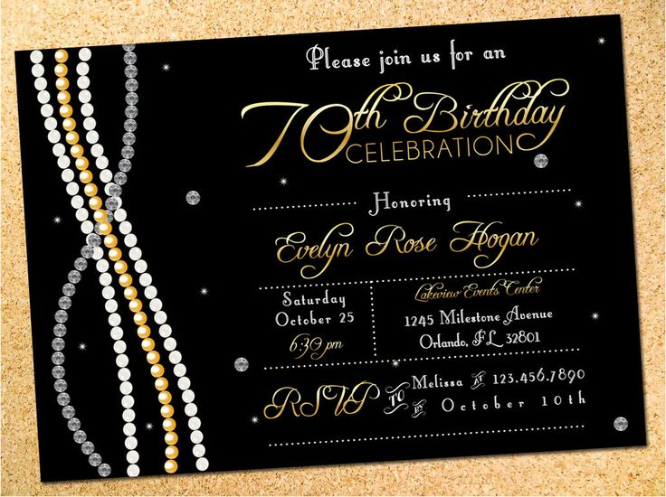 Diamonds & Pearls - Birthday Party Invitation - Customizable - Printable by OwenandSally on Etsy