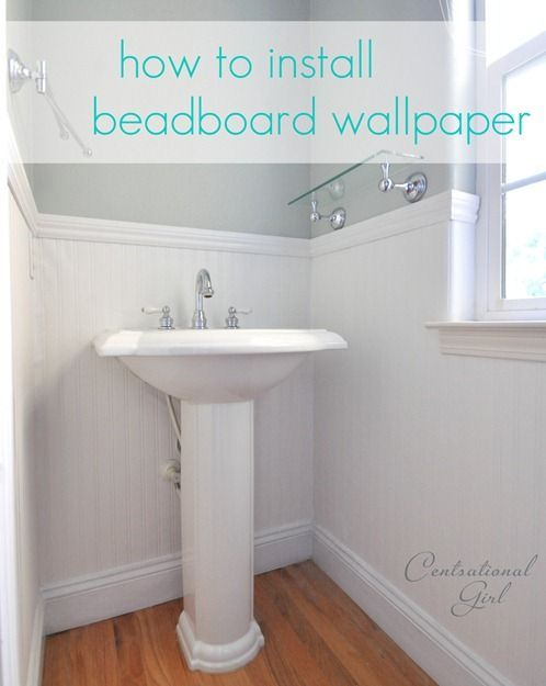 install beadboard wallpaper -#main