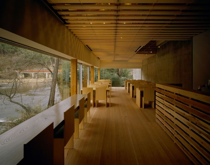 Superior Gallery Of Kengo Kuma Explains How His Architectural Style Was Formed By  Financial Crisis   1
