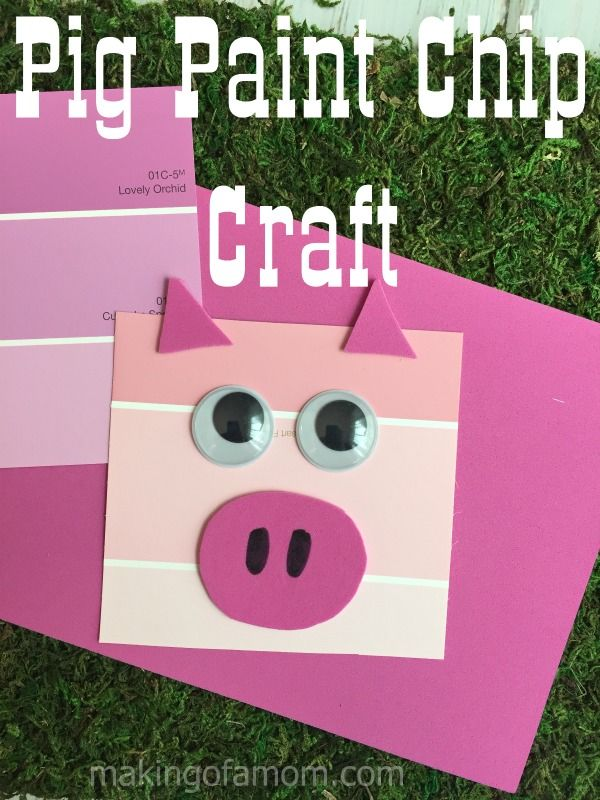 Time for another fun Paint Chip Craft. This time we're going back to the farm with a pig. It's really cheap and really easy. Don't miss the other paint chip crafts: fish, cow, monkey. Paint Chip Pig Materials – pink paint chips pink craft foam or construction paper glue stick large googly eyes large black …