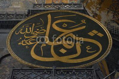 Islamic elements, Hagia Sophia Mosque