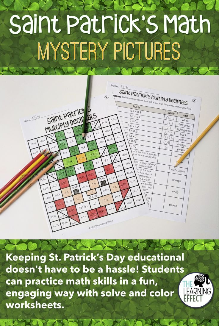 St Patrick S Day Math Mystery Pictures And Pixel Art Bundle Print And Digital Math Mystery Picture Math Mystery Mystery Pictures [ 1095 x 736 Pixel ]
