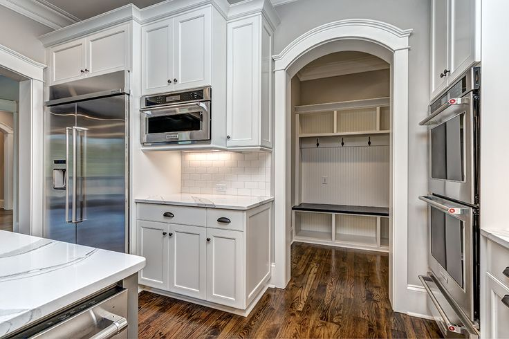 Built In Pantry Cabinet: Best 25+ Built In Refrigerator Ideas On Pinterest
