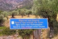 33 ευρωπαϊκές γλώσσες και ιδιώματα θα χαθούν- δύο ελληνικές