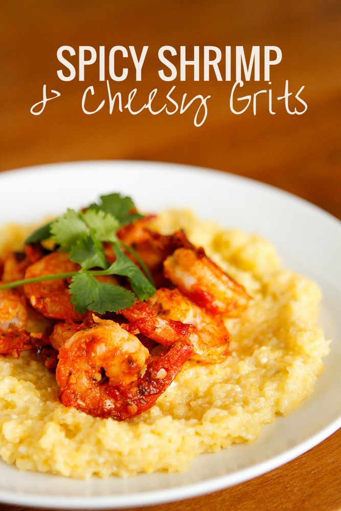 Spicy Shrimp Romesco with Quick & Easy Cheesy Grits -- these simple grits are made truly special with a generous addition of Parmesan cheese. Topped with Spicy Shrimp Romesco, this is a meal to savor!
