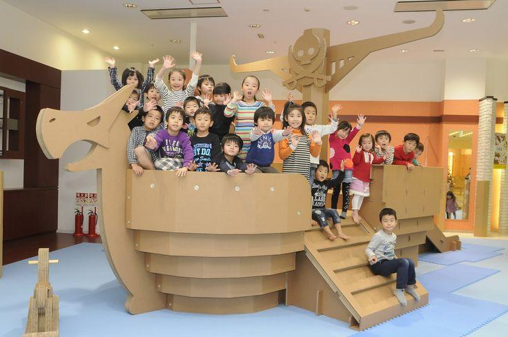 ダンボール遊園地展(山形県)