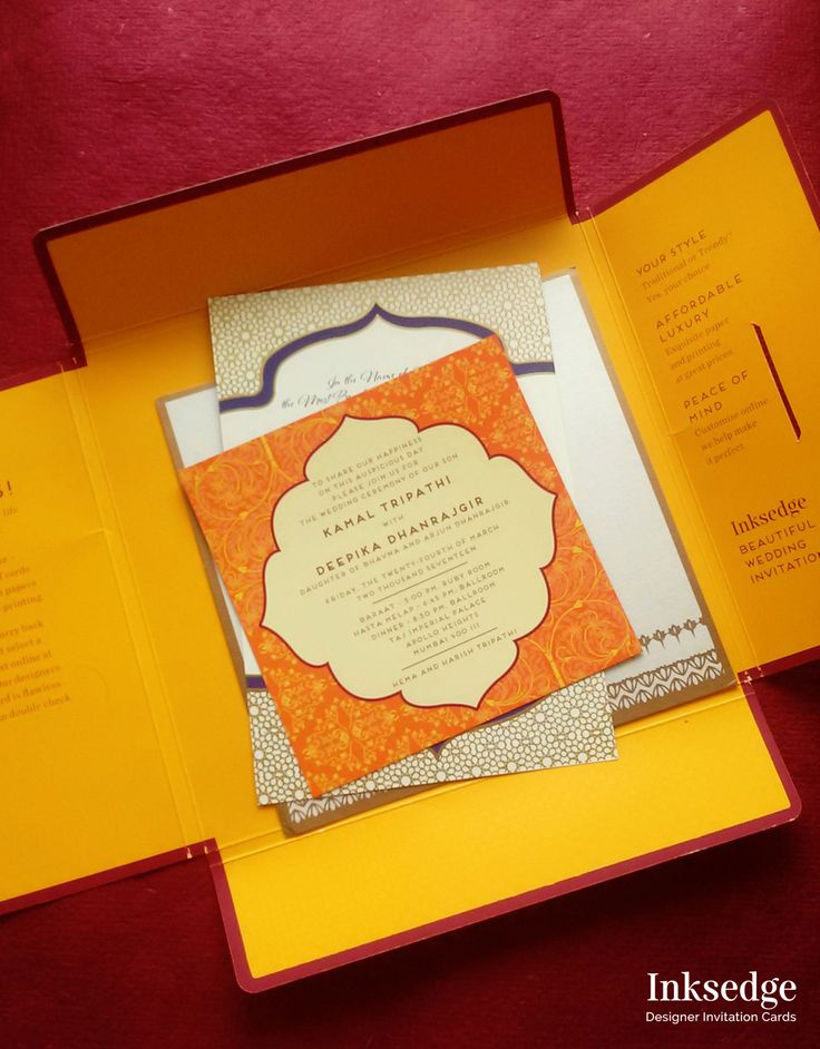 muslim wedding card invitation quotes%0A Islamic Wedding Card Samples now available  http   www