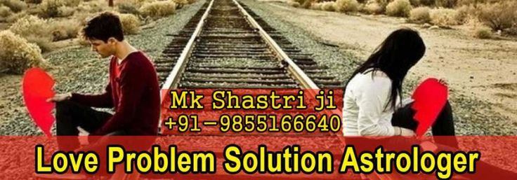 Love problem Solution with Astrology. Call us to Solve all Your Love problem +91-9855166640 or email on info@mkshastriji.com. famous for love problem Solution Specialist Astrologer Mk Shastri ji  #LoveProblemSolution, #LoveProblemSpecialist, #LoveProblemSolutionAstrologer,#LoveProblemSolutionSpecialist, #LoveProblemSolutionSpecialistInIndia, #LoveProblemSolutionWithAstrology