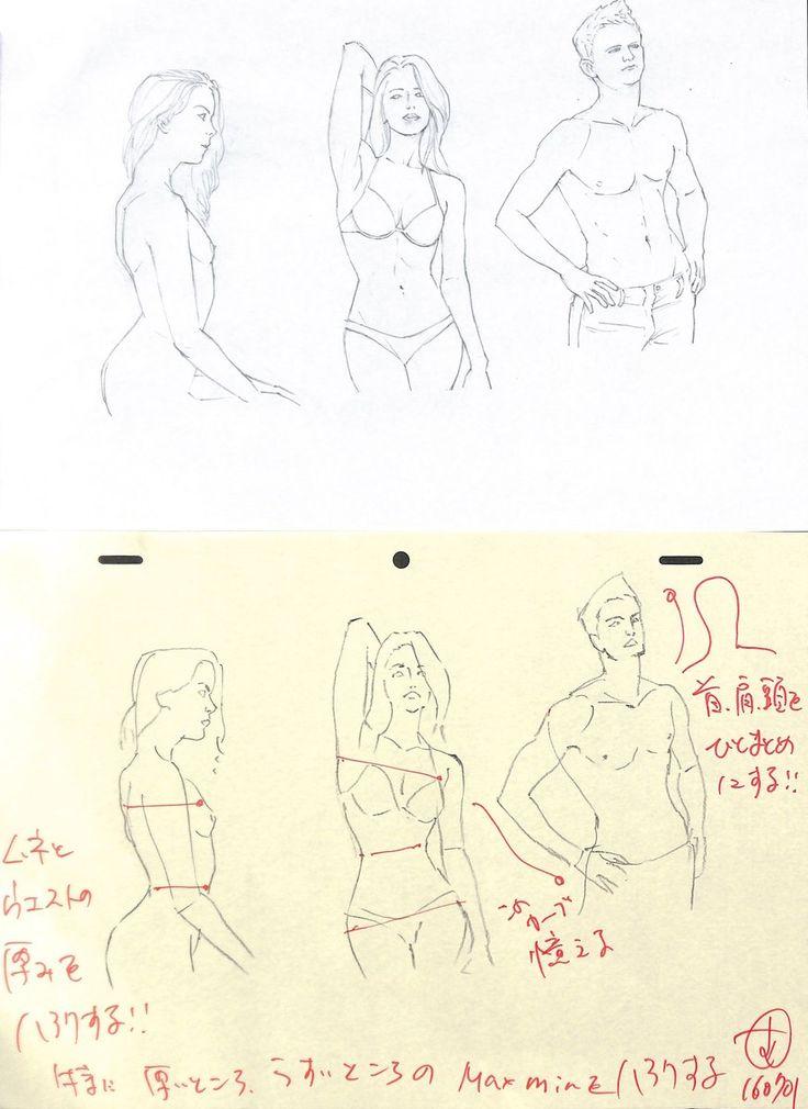 (1) アニメ私塾 (@animesijyuku)   Twitter