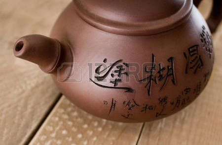 Close up of brown oriental tea pot with black engraving. tea, pot, teapot, oriental, lifestyle, brown, health, healthy, drink, herbal, beverage, china, chinese, japanese, asian, east, black, vintage, engraving, art, culture, tradition, traditional, ceremony, teatime, art, pottery, ceramic