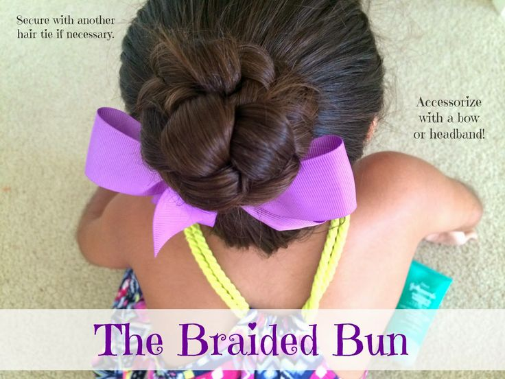 The Braided Bun How-To
