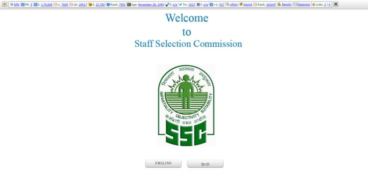 Interview Tips for SSC – Staff Selection Commission