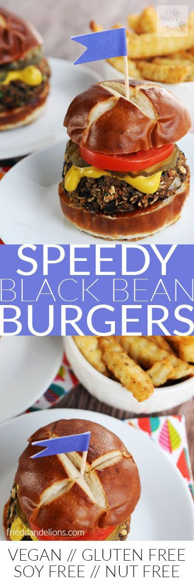 Just in time for summertime entertaining — Speedy Black Bean Burgers from Megan Gilmore's new cookbook No Excuses Detox!